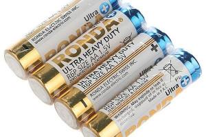 بهترین نمایندگی پخش باتری