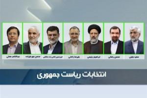 رئیس جمهور جدید ایران مشخص شد !