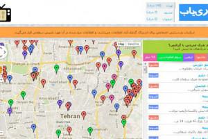 دانلود مستقیم برنامه نذری یاب (nazriyab.app)
