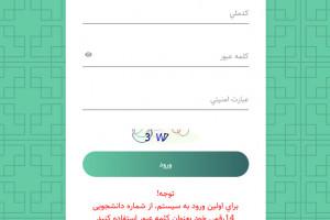 bustan.tvu.ac.ir سامانه بوستان دانشگاه فنی و حرفه ای 1400