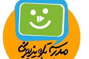 جدول پخش مدرسه تلویزیونی ایران از شنبه ۱۴۰۰/۷/۳ تا ۱۴۰۰/۷/۸
