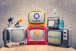 لینک مستقیم ورود به کانال مدرسه تلویزیونی ایران