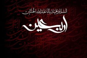 10 انشا در مورد اربعین حسینی مناسب پایه های سوم تا نهم
