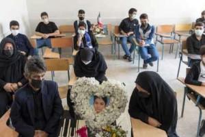 فیلم مراسم علی لندی در مدرسه او