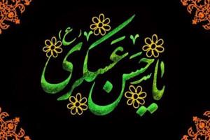 فرزندان امام حسن عسکری (ع) چه کسانی هستند ؟