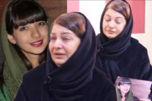مادر غزاله دختری بدون جسد (ناهید شکوهی) کیست ؟