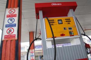 لیست جدید پمپ بنزین های فعال تهران