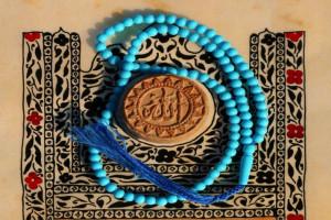 نماز پنجشنبه ماه شعبان چگونه خوانده میشود ؟