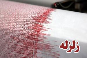 جزئیات زلزله سنخواست امروز + آمار دقیق