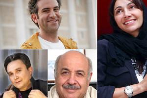 متولدین معروف امروز  24 خرداد