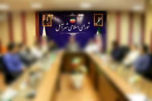 نتیجه انتخابات شورای شهر آمل + اسامی و تعداد آرا