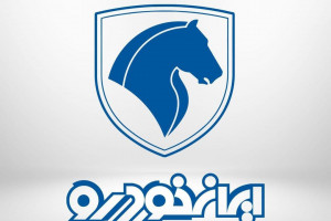 جزئیات فروش فوق العاده ایران خودرو مرحله 21 (شهریور 1400)