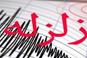 زلزله 5 ریشتری امروز صبح اندیکا + جزئیات و فیلم