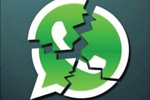 غیرفعال شدن واتساپ از 10 آبان !