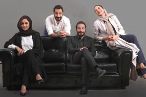 فیلم تفریق : زمان اکران ، خلاصه داستان و بازیگران فیلم سینمایی تفریق