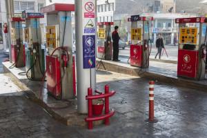 آدرس و تلفن جایگاه پمپ بنزین دماوند تهران