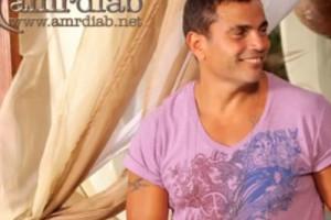 دانلود آهنگ عربی أنا عایش از عمرو دیاب با کیفیت اصلی