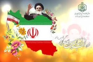 سرود انقلابی مسلمانان به پا خیزید