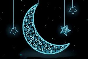 دعای روز سی ام ماه رمضان همراه با تفسیر + فایل صوتی و کلیپ
