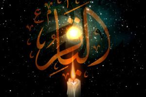 10 شعر سوزناک ویژه شهادت امام محمد باقر (ع)