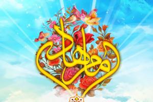 30 متن بسیار زیبا برای تبریک ولادت امام هادی (ع)