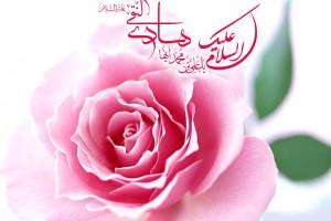 33 عکس نوشته ولادت امام هادی (ع) با کیفیت بالا