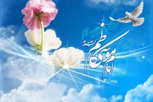 35 متن بسیار زیبا برای تبریک ولادت امام موسی کاظم (ع)