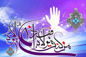 20 متن و پیام تبریک پیشاپیش عید غدیر