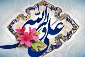 دانلود ۱۰ مولودی عید غدیر با صدای محمد حسین پویانفر