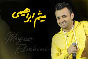 137 کد آهنگ پیشواز ایرانسل با صدای میثم ابراهیمی