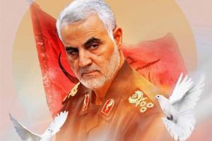 گلچین کد آهنگ پیشواز ایرانسل ویژه سالگرد سردار سلیمانی
