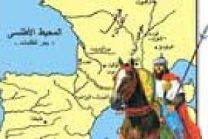 فتح آندلس به دست مسلمانان(92 ق)
