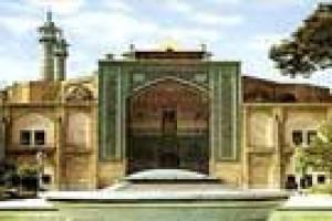 حمله ی مزدوران رژیم ستم شاهی پهلوی به مدرسه ی فیضیه در قم(1383 ق)