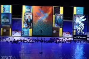 پیام روحانی، تجلیل از بزرگان و حرفهایی که سینماگران زدند/ گزارش کامل مراسم افتتاحیه جشنواره فجر