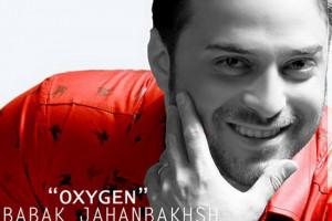 متن ترانه های آلبوم اکسیژن بابک جهانبخش