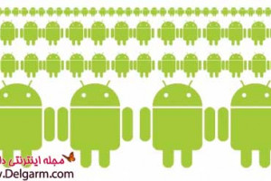 رکوردی جدید گوگل: فروش بیش از یک میلیارد دستگاه اندرویدی