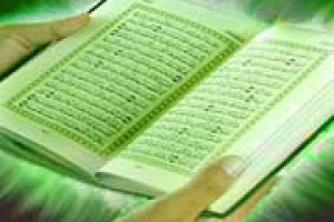 انتظار فرج در قرآن