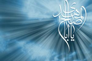 آیا عقیده به ظهور امام زمان(عج) ریشه در ناکامی و ستم دارد؟