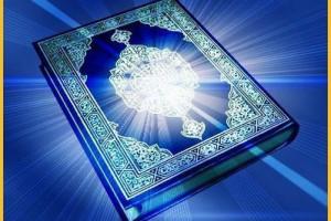 قرآن برترین معجزه پیامبر اسلام (ص)