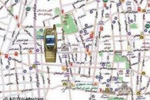 ردیابی تلفن های خاموش