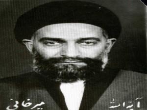 رحلت فقیه بزرگوار آیت اللَّه سید احمد میرخانی از مفاخر علمای تهران
