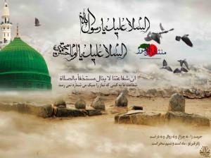 پیامهای شهادت امام حسن مجتبی (ع) و رحلت آخرین پیامبر خدا