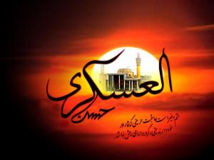 سری جدید متن و جملات غم انگیز ادبی و اداری شهادت امام حسن عسکری