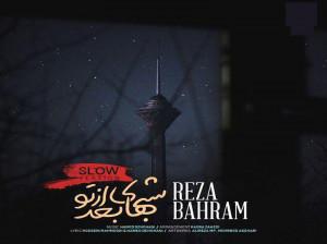 متن آهنگ شبهای بعد از تو رضا بهرام ( Reza Bahram Shabhaye Bad az to )