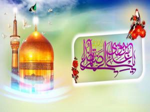 زیباترین متن و عکس نوشته تولد امام رضا (ع)
