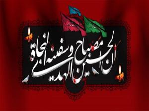 دانلود نوحه عزاداری شهادت امام حسین در هشتم محرم از میثم مطیعی