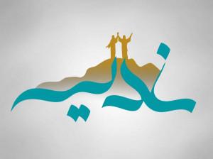 دانلود ۴۰ مولودی جدید و قدیمی عید غدیر خم با مداحی از محمود کریمی