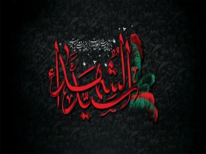 دانلود ۲۹ نوحه و روضه جدید شب هشتم محرم از مداحان معروف