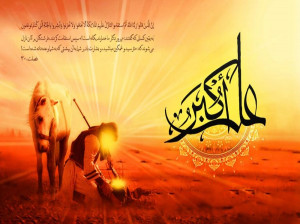 دانلود روضه و نوحه شب هشتم محرم  مداح حاج سید مجید بنی فاطمه