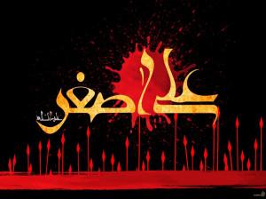 دانلود ۱۴ از بهترین مداحی حاج حسین سیب سرخی در هفتم محرم دهه اول